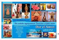 Dar El Amen Galerie d'art