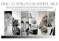Eric Stavros