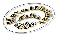 G p Kafka