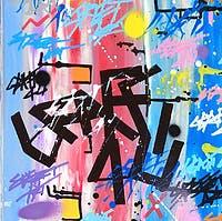 Graffi4U